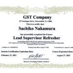 Lead Supervisor Refresher画像