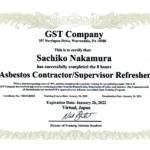 Asbestos Contractor/Supervisor Refresher画像